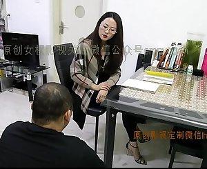 Chinese femdom 548